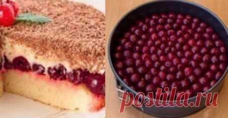 """El pastel de guinda \""""el Deleite\"""". ¡Fabulosamente sabroso y tierno!"""