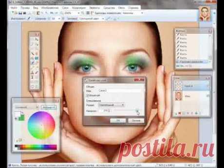 ВСЁ,что нужно знать о Paint и Paint.NET