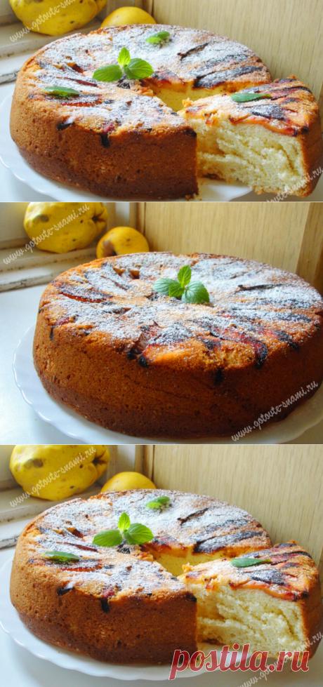 Пирог с айвой рецепт | Готовьте с нами