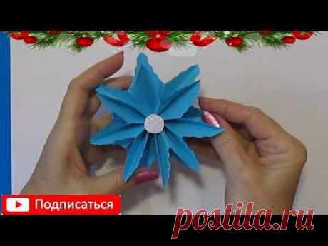Снежинка 3д из бумаги мастер класс /новогодний декор своими руками