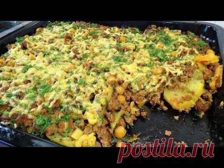 Вкуснейший Обед или Ужин Покоряет Сразу Лазанья с картошкой
