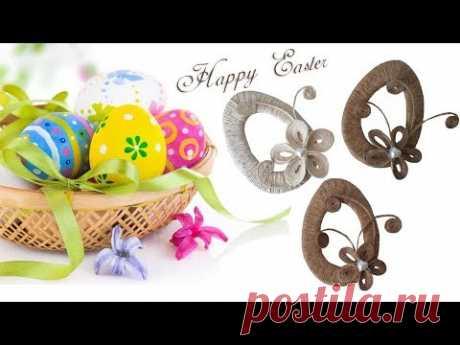 DIY к ПАСХЕ: ПАСХАЛЬНОЕ Яйцо - МАГНИТ из ШПАГАТА /Подарок-магнит на Пасху /Gift-magnet for Easter