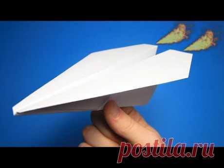 Как сделать САМОЛЕТ ИЗ БУМАГИ А4 который далеко летает - YouTube