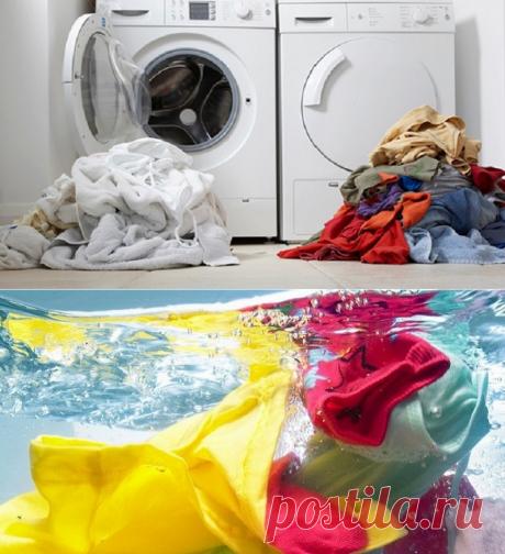 Супер-лайфхак: чтобы одежда не линяла никогда!