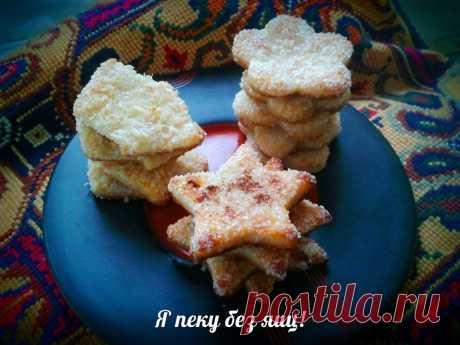Как приготовить творожные ленивые печеньки - рецепт, ингредиенты и фотографии