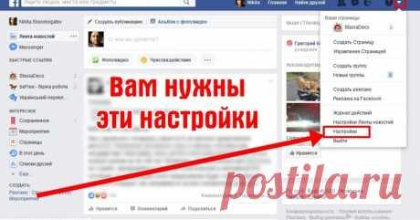 Вот как узнать, какие конторы следят за вами в Facebook. И заблокировать их!: matveychev_oleg