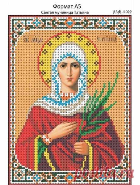 Схема для вышивания крестиком бисером икона Св.Татьяна