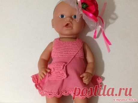 Комбинированый наряд для куклы (платье+сумка) - Гардероб для куклы - Страна Мам
