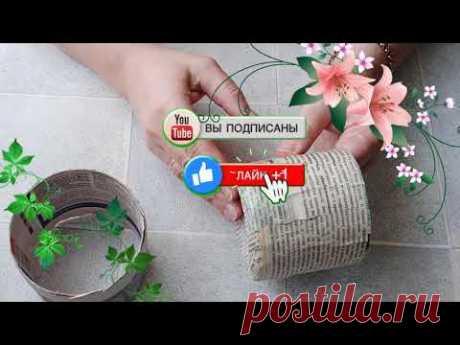 Супер шкатулка домик из газет и джута, так еще не делали! DIY/рукоделие