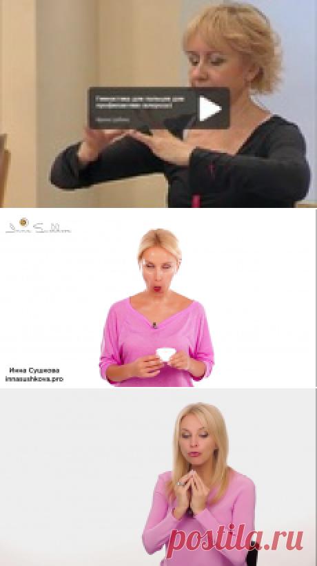 Гимнастика для пальцев для профилактики склероза