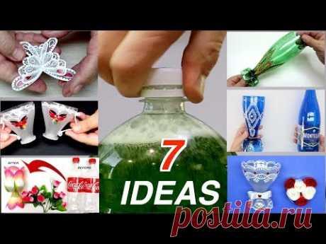 7 Замечательных Идей из Пластиковых Бутылок Поделки Своими Руками