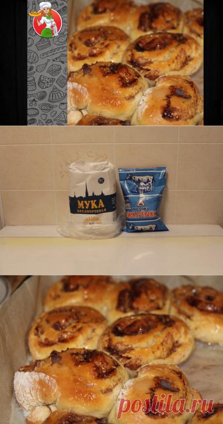 Домашние булочки синнабон: три часа жизни, вся кухня в муке, но они того стоили | Рецепты от Джинни Тоник | Яндекс Дзен