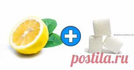 Лимонно — сахарный пилинг.