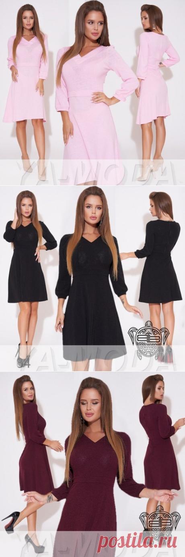 ❉Приталенное платье с молнией купить недорого
