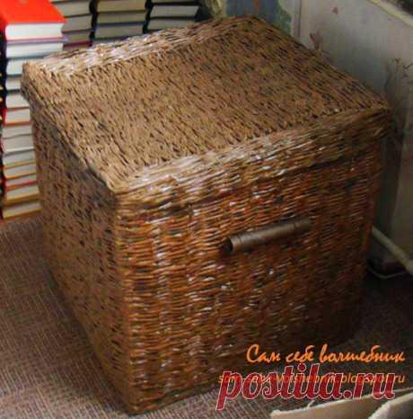 Плетеный короб для хранения вещей с крышкой и ручками из старых газет - Сам себе волшебник