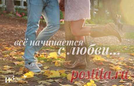 Красивые стихи о любви   Блог Ирины Зайцевой