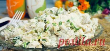 Нереально вкусный салат с грибами «Наслаждение» готов отправить «Оливье», «Винегрет» и «Селедку» на пенсию: за столом гости уплетали его за обе щеки | SM.News