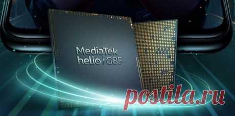 MediaTek Helio G85 - новый процессор, созданный для игроков