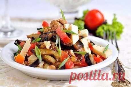 Салат с баклажанами, сыром и орехами | О вкусной еде