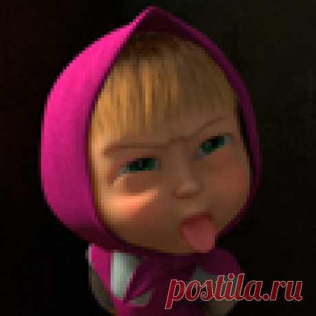 Ирина Ирбе