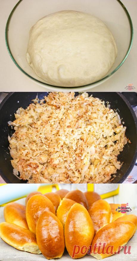 Невероятное тесто! Самые вкусные пирожки с капустой в духовке | Домашние рецепты с Любовью | Яндекс Дзен