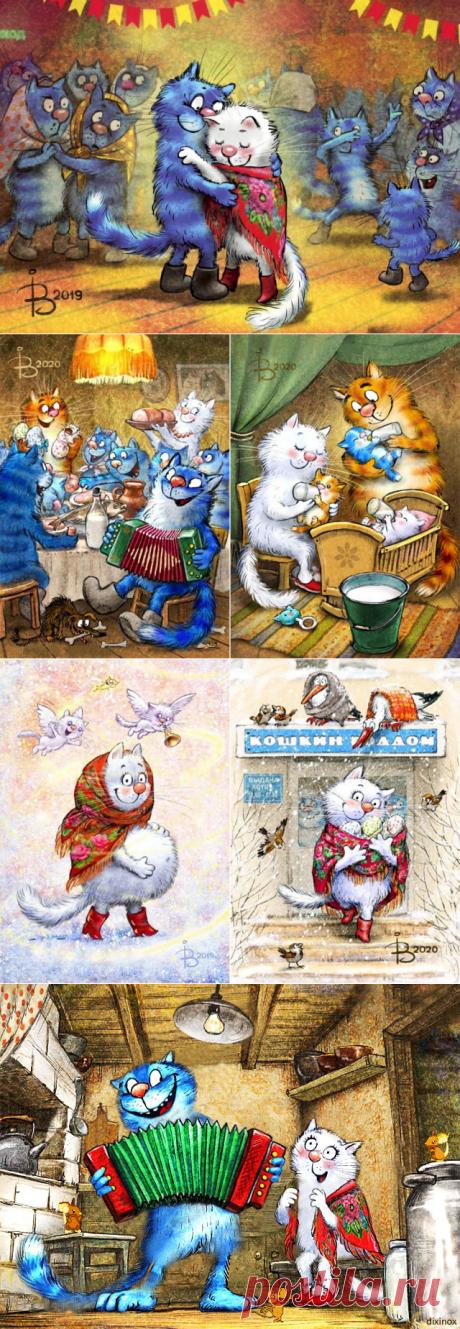 Синие коты Ирины Зенюк: хвостатое счастье на открытках. Часть 4.