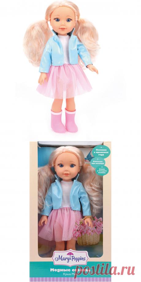 """Кукла Mary Poppins """"Модные сезоны"""" Мия, весна, 38 см - pink/blau от Mary Poppins (12539287) купить за 1169 руб. в интернет-магазине myToys.ru!"""