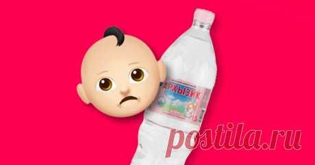 5 худших марок детской воды, в которых слишком мало калия и фтора Состав не очень.