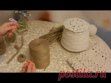 Покупка шпагатов для рукоделия и вязания
