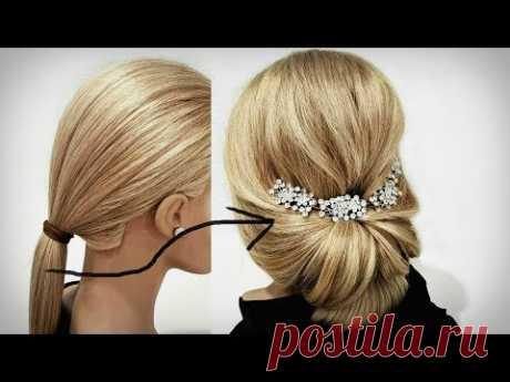 Свадебная Прическа за 5 минут. ПОШАГОВЫЙ УРОК. Wedding Hairstyle in 5 minutes. STEP-BY-STEP LESSON.