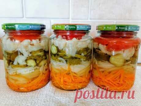 Этот салат спасает меня каждую зиму / Закуска из маринованных овощей на зиму