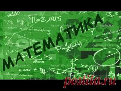 Алгебра. Авторский курс В.Ф. Шаталова. Часть 2