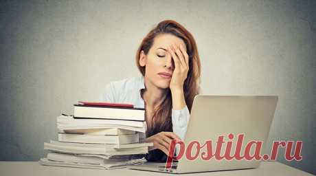 7 признаков умственной усталости - Упражнения и похудение Обратите внимание! Вы когда-нибудь чувствовали, что больше не можете этого делать? Если это так, вы испытываете последствия умственной усталости. Эти симптомы головного мозга будут звучать знакомо, когда вы испытываете большой стресс и суетливую окружающую среду. 7 признаков умственной усталости 1. Невнимательность Когда слишком много данных поступает из всех ваших чувств, ваш мозг может начать проявлять …
