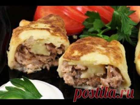 Потрясающе Вкусные Картофельные Рулетики С Мясом - Сытные И Сочные!
