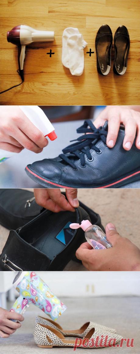 Как размягчить новую обувь в домашних условиях. - My izumrud