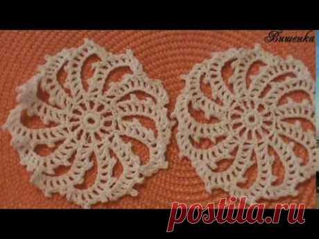 Вязание крючком цветочного мотива со спиральными лепестками - YouTube
