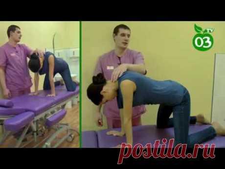 La gimnasia a protruzii del departamento lumbar de la columna vertebral del vídeo | la gimnasia a protruzii - YouTube