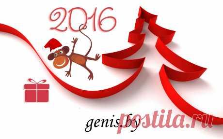 Что можно в Новый год сказать? Про счастье говорить опять И остальную дребедень, На то употребив весь день. Лишь слово «новый» прибавляя И год за годом продолжая Бубнить унылые те тосты, Что назубок все знают просто. Пора порядок сей сломать И перестать уже желать Здоровья, счастья и достатка. Нам что и впрямь живется гадко? Давайте в Новый год сумеем Сберечь всё то, что мы имеем!
