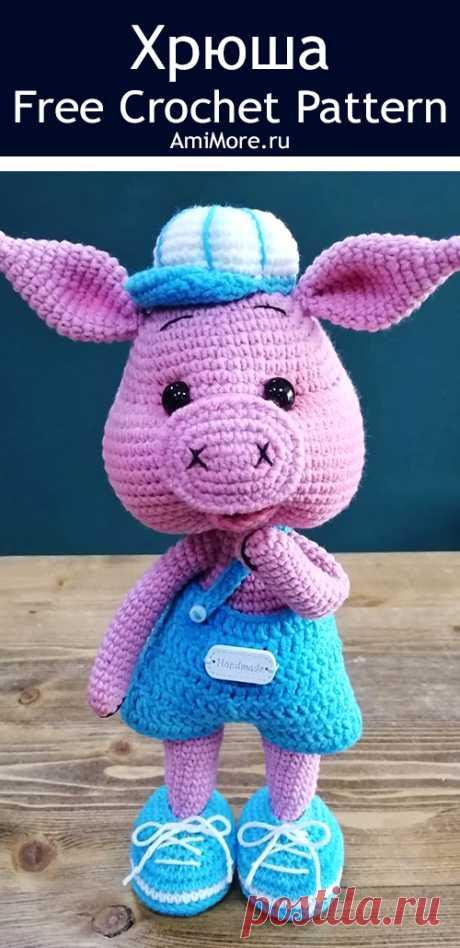 PDF Хрюша крючком. FREE crochet pattern; Аmigurumi animal patterns. Амигуруми схемы и описания на русском. Вязаные игрушки и поделки своими руками #amimore - свинка, поросёнок, свинья, поросенок.