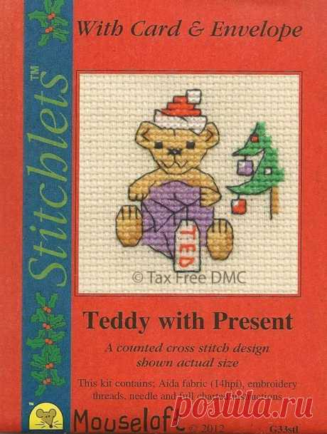 Tiddlers by Mouseloft X Stitch Kit Surfing Ted