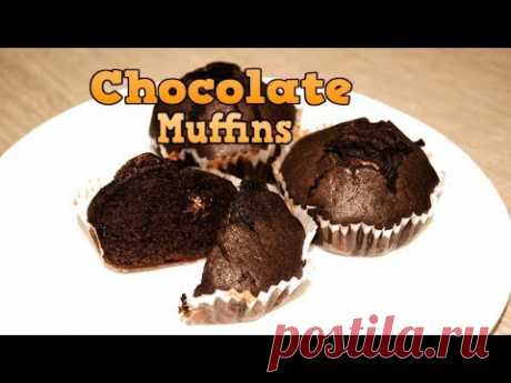 Chocolate Muffins ( 1 version ) - YouTube