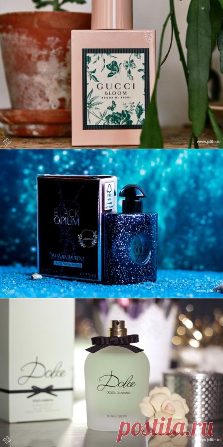 Новые ароматы для женщин и мужчин для лета-2019 на любой вкус | Высоцкая Life