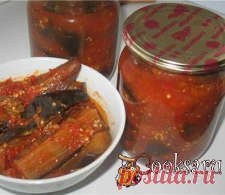 Баклажаны в аджике на зиму фото рецепт приготовления