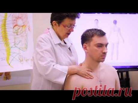 Лимфатический массаж при болях в шейном отделе позвоночника