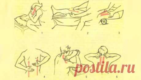Как сделать массаж самому себе самостоятельно?