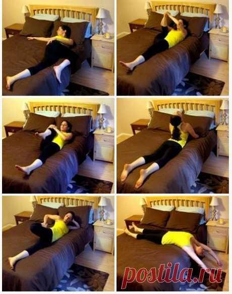 Как делать растяжку прямо в кровати? Комплекс из 6 упражнений