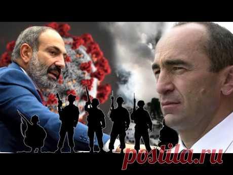 Կորոնավիրուսի դեմ պայքարն ամբողջ աշխարհում թեժանում է. Հայաստան / Կորոնավիրուս / Ռուսաստան - YouTube