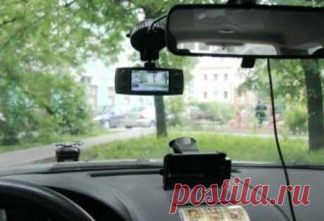 Правило пользования видеорегистраторами по закону Данный материал поможет автолюбителю доказать свою правоту в решении соответствующих вопросов с инспектором ДПС.