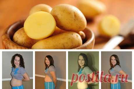 Безупречная Картофельная Диета: худеем на 5 кг за 3 дня!