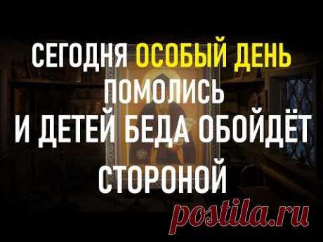 МОЛИТВА ЗА ДЕТЕЙ И ВНУКОВ. Молитва о детях Амвросия Оптинского.